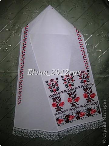 Венчальный рушник.....