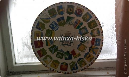 круг-наших гербов!) фото 1