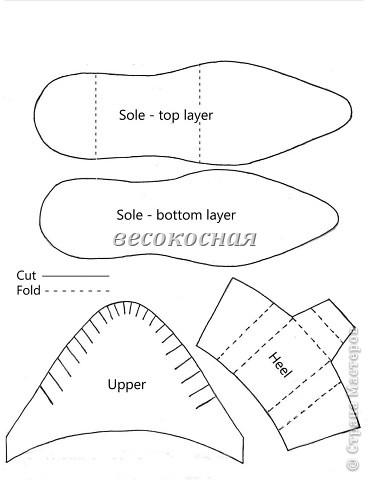 Шаблон Туфельки Из Бумаги