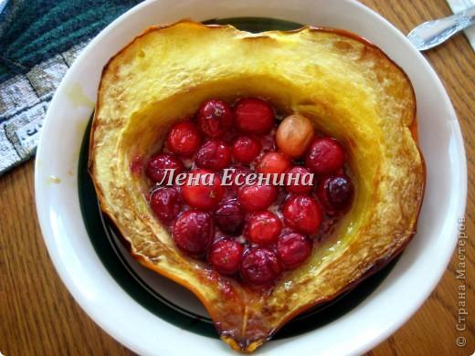 Рецепт моего мужа-американца (он у нас в семье на кухне).  Это любимый десерт нашей семьи - из круглого кабачка (sugar squash). Разрезать кабачок на две части, очистить содержимое. Добавить клюкву (она дает кислоту), изюм и коричневый сахар, а также масло (или маргарин для тех, кто заботится о калориях).  Запекать в духовке.  Можно и без клюквы (кажется, в России она не так популярна, как у нас) и с белым сахаром, но будет не так вкусно. фото 1