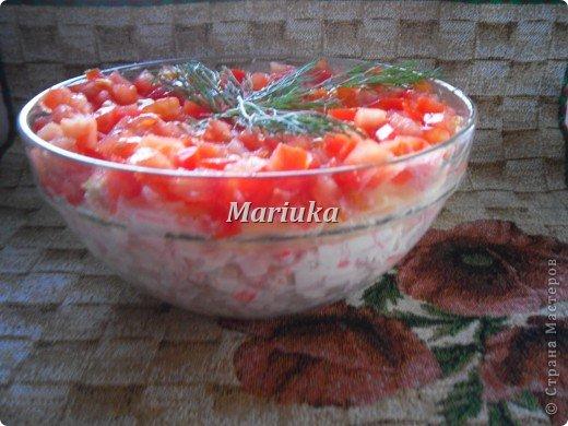 Моя мамуля сделала нам с братом на день рождения вот такой вкусный и оригинальный салатик))) фото 2