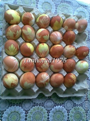 Такие яйца у меня получились к Пасхе. фото 2