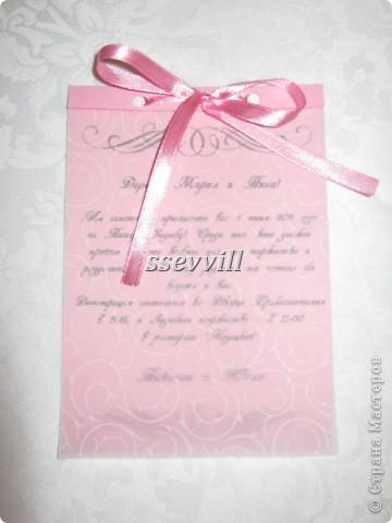 Invitation фото 2