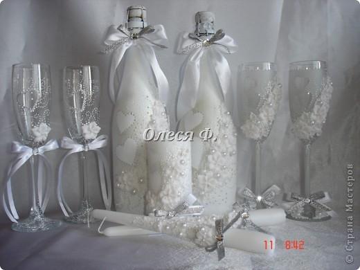 Комплект свадебный. фото 1