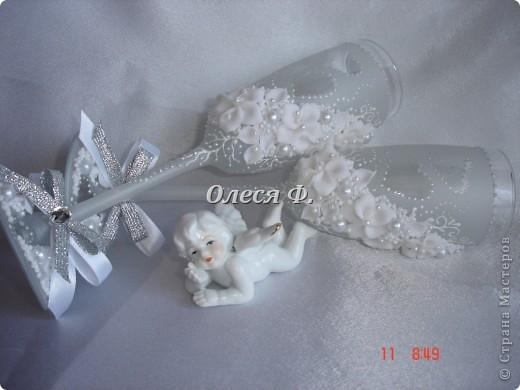 Комплект свадебный. фото 5