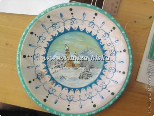 тарелка-лёвка фото 2