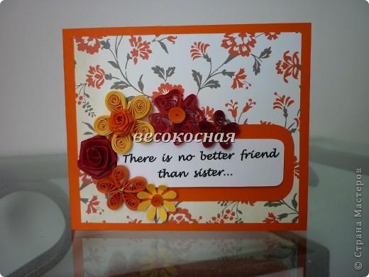 Новые открыточки и не только. фото 1