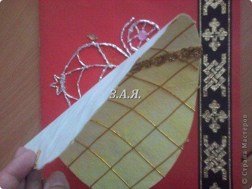 Такую обложку я сделала дочке на реферат,посвящённый походу на выставку Фаберже,в Кремле.Но думаю можно использовать и как посхальную открытку. фото 2