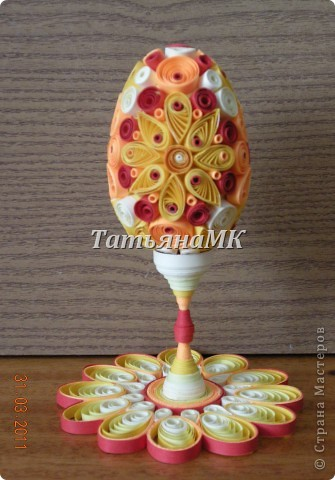 1. Вот такое пасхальное яйцо с подставочкой я сделала к этому светлому празднику! фото 1