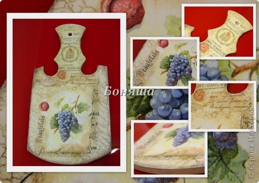 подарок для моей тети)))