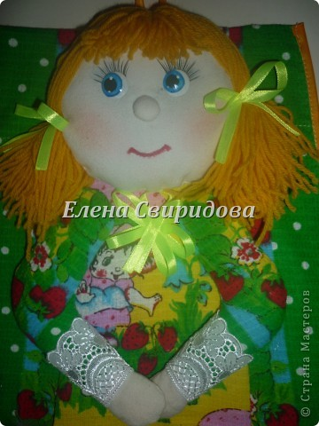 Еще одна ночь не прошла даром)))) фото 4