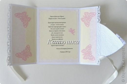 Первая свадебная открытка подруге на свадьбу фото 2