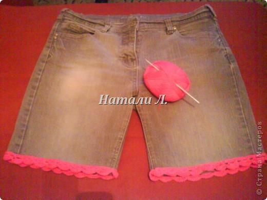 брюки превращаются........в элегантные шорты фото 1
