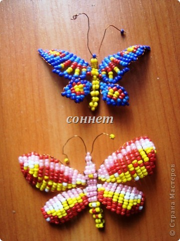 """""""Весенние бабочки"""" фото 1"""