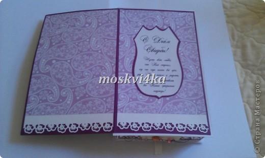 подарочная открытка/коробка на свадьбу фото 3