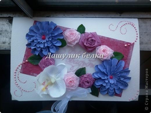 открытки свадебные фото 2