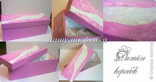 мои коробочки)) фото 1