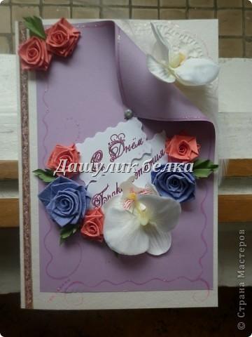 открыточка на заказ ,свадебная)
