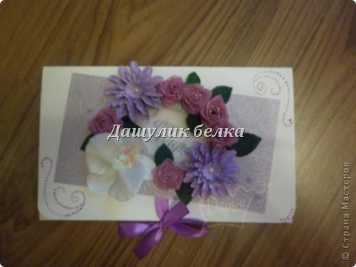 открытки свадебные фото 1