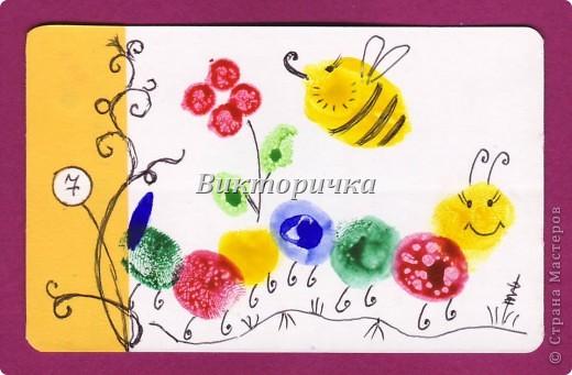 Пчёлка улетела к Елене Гайдаенко. Полёт прошёл нормально, приземление состоялось! :-) фото 7