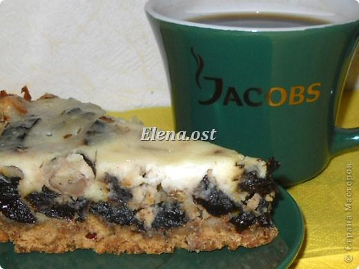 Торт с черносливом и орехами. Очень вкусный, не требует много времени и возьни. Побалуйте своих родных вкусным десертом к чашечке кофе. При копировании статьи, целиком или частично, пожалуйста, указывайте ссылку на источник! http://stranamasterov.ru/user/9321 http://stranamasterov.ru/node/213185  фото 1