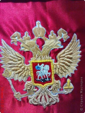 фото емблеми до евро года