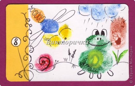 Пчёлка улетела к Елене Гайдаенко. Полёт прошёл нормально, приземление состоялось! :-) фото 8