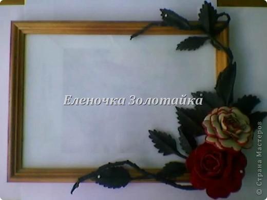 """рамка для свадебного фото """"Счастье на двоих"""" фото 1"""
