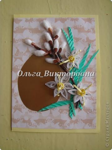 Пасхальные открытки фото 1