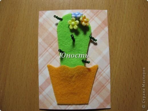 Спасибо огромное Машеньке (Бригантина) за МК по цветочкам http://stranamasterov.ru/node/207218, именно они сподвигли меня на эту цветущую коллекцию!!! Машенька выбирай, если какой-то из кактусят приглянулся. фото 16
