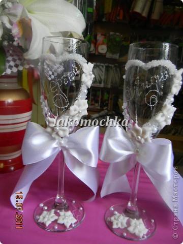 Качесво фото неочень...Фоткала в магазине Цветов в центре букет невесты фото 2