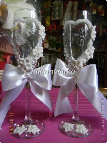 Качесво фото неочень...Фоткала в магазине Цветов в центре букет невесты фото 3