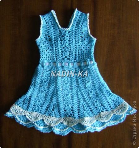 Здравствуйте, Мастерицы! Как ни странно, но это мое первое детское платье. Спасибо всем, кто показывает свои работы. Они послужили мне источником вдохновения.  Такое платьице я связала знакомой девчушке на день рождения. фото 1