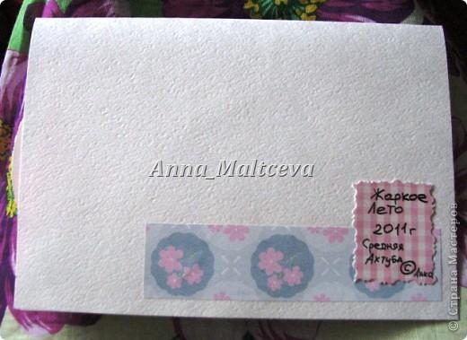 """Привет! Эту открытку я сделала  для своей племянницы, которой 7 месяцев. Так как она еще очень маленькая, то в общем-то открытка для её мамы тоже) Видимся мы очень редко,а дни рождения у них не скоро, и при этом хотелось удивить и сделать приятно, то пришла такая мысль сделать открытку про имя) Идея обложки взята из журнала """"рукоделие: модно и просто"""" №6, 2010 года фото 4"""