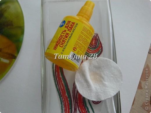 Сегодня мы будим украшать вазу в технике Папье маше. фото 4