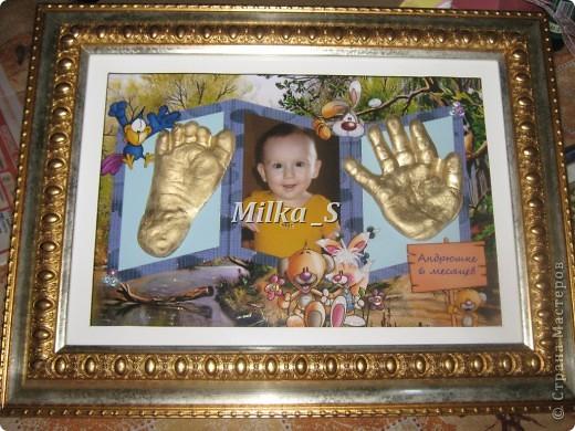 Для малышей))) фото 1