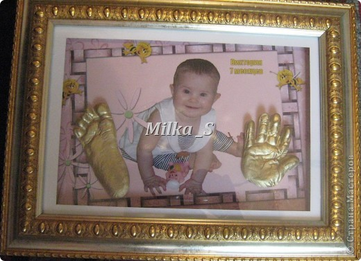 Для малышей))) фото 2