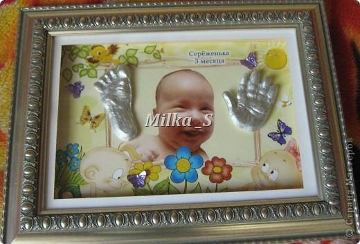 Для малышей))) фото 3