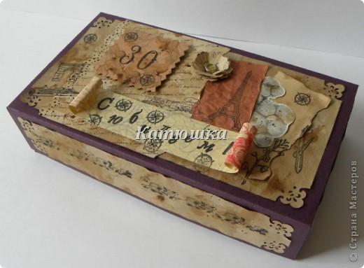 Коробочка для подарка фото 1