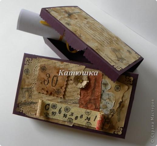 Коробочка для подарка фото 3