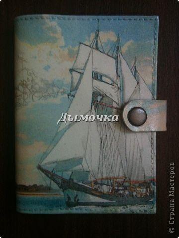 Обложка для автодокументов фото 1