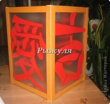 Вот такую люстру сделали с мужем в комнату дочери. Комната сделана тоже в китайском стиле. фото 1