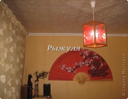 Вот такую люстру сделали с мужем в комнату дочери. Комната сделана тоже в китайском стиле. фото 4