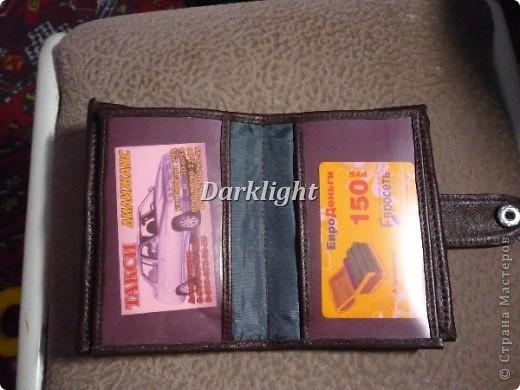 Кожаное портмоне фото 3