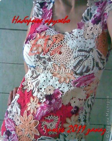 Наборное кружево. Платье. фото 1