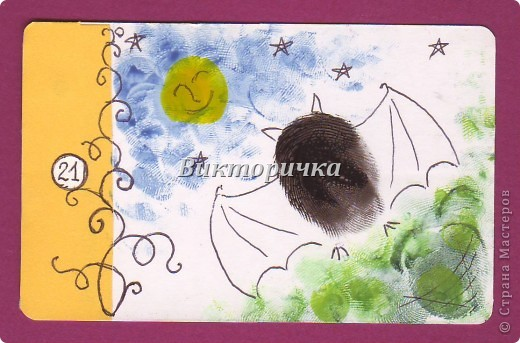 Пчёлка улетела к Елене Гайдаенко. Полёт прошёл нормально, приземление состоялось! :-) фото 21