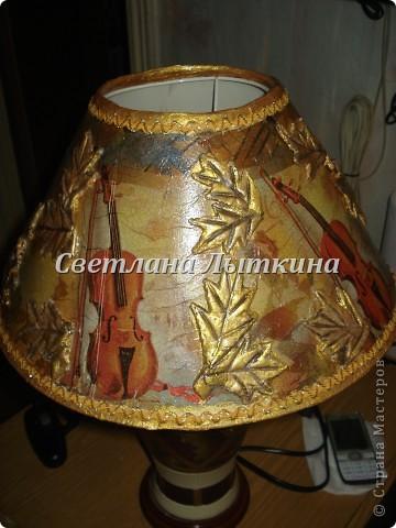 Вот такая лампа у меня получилась после реставрации. Абажур давно сломали дети а сама лампа была в хорошем состоянии, вот пришло вдохновение и я решила отреставрировать старый абажур. фото 4
