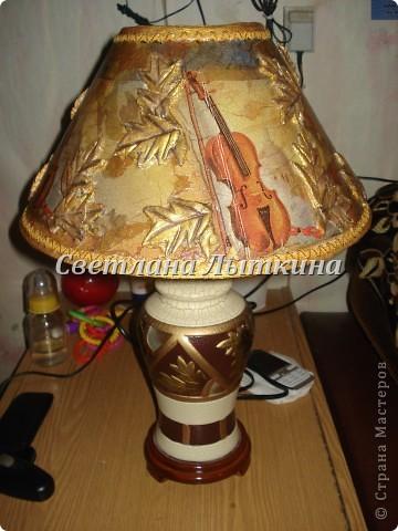Вот такая лампа у меня получилась после реставрации. Абажур давно сломали дети а сама лампа была в хорошем состоянии, вот пришло вдохновение и я решила отреставрировать старый абажур. фото 1