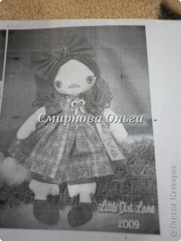 Сладкая Милочка, скромная Нюша и плакса из плакс-рёвушка Ксюша. фото 5