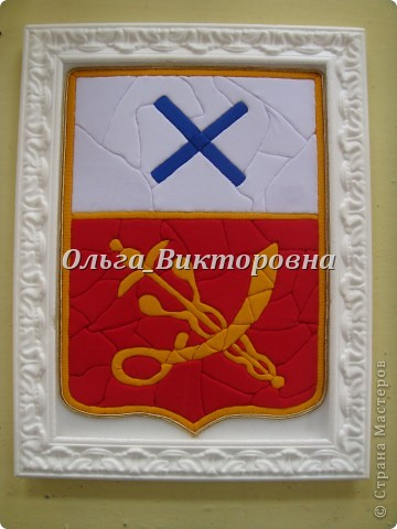 Герб города Ирбита (из ткани и пенопласта)